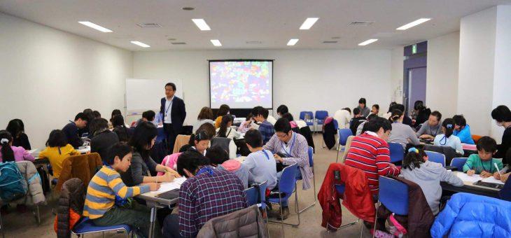 さまざまな言語に触れよう 英語&プログラミング体験