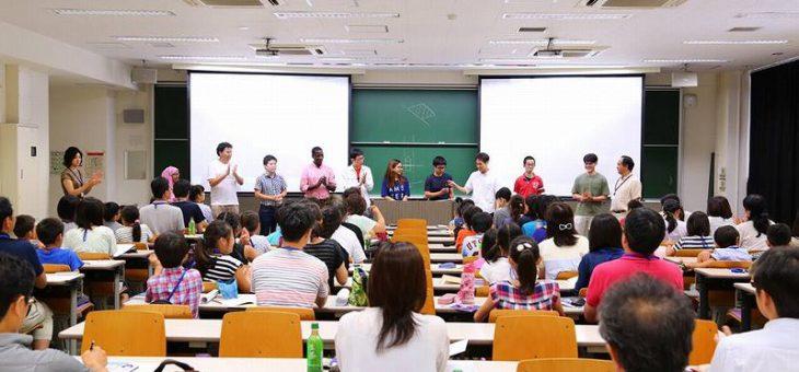 平成29年度 キャリアチャレンジスクール入校式
