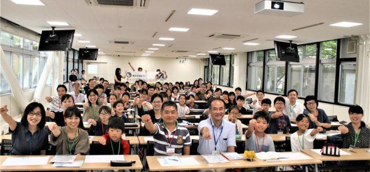 平成30年度 キャリアチャレンジスクール入校式